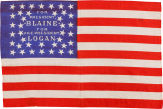 James Blaine 1884 Political Campaign Flag