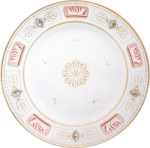 John Quincy Adams Presidential China